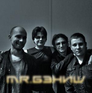 Группа «MR.БЭНИШ»